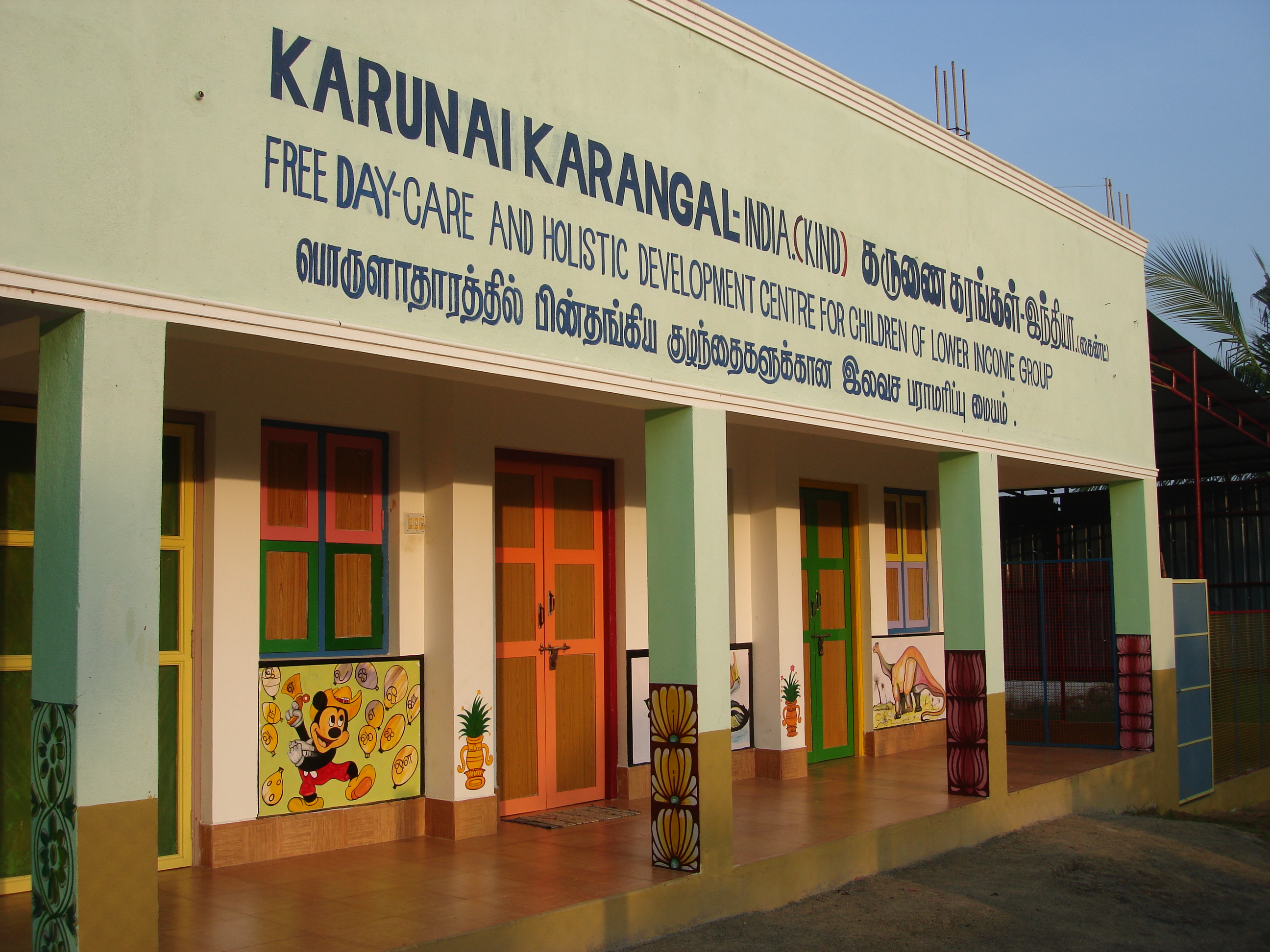 Der Kinderhort in Karunai in Indien